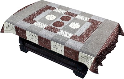 Yellow Weaves Floral 4 Seater Table Cover Brown, Polyester