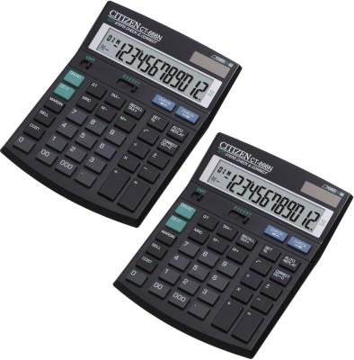 https://rukminim1.flixcart.com/image/400/400/j9pyaa80/calculator/g/k/g/citizen-stealodeal-pack-of-2-ct-666n-pack-of-2-ct-666n-original-imaezghgyg9yhehf.jpeg?q=90