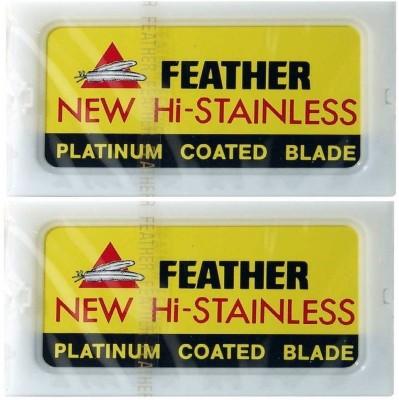 https://rukminim1.flixcart.com/image/400/400/j9pyaa80/shaving-blade/g/y/w/new-hi-stainless-double-edge-safety-razor-blades-20-feather-original-imaezg9xhh8cerag.jpeg?q=90