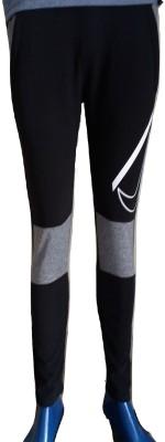 BRANDS AT LESS Self Design Men & Women Black Track Pants