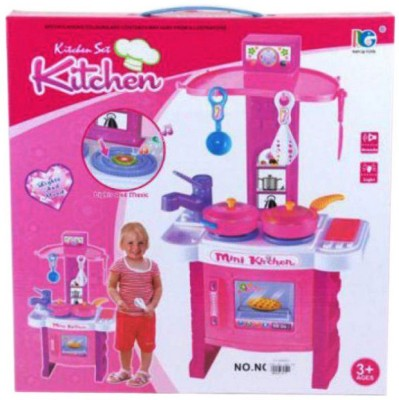 31 Off On Kashti Toy Pink Kitchen Set On Flipkart Paisawapas Com