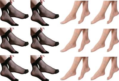 NAWAB Women Solid Ankle Length Socks(Pack of 12)