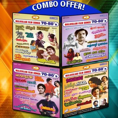 MALAYALAM FILM SONGS   MP3   MP3 Gold Edition Malayalam   K. J. YESUDAS Music, Movies   Posters
