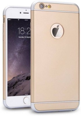 GadgetM Back Cover for Apple iPhone 6s Plus Gold