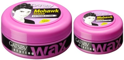 Gatsby Hair Styling Wax Extreme & Firm (75g + 25g) - Home & Travel Pack Hair Styler