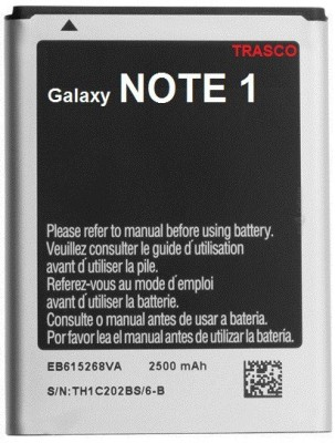 TRASCO Mobile Battery For  SAMSUNG GALAXY Note 1 N7000 / GALAXY Note GT-I9220 / Galaxy GT-I9228