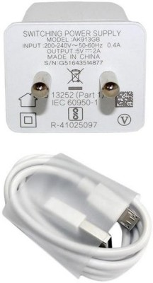 NeroEdge Original Imported Fast Mobile Charger 1 A Mobile Charger White, Cable Included NeroEdge Wall Chargers