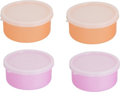 Sellebrity Combo 4 Containers Lunch Box 800 ml