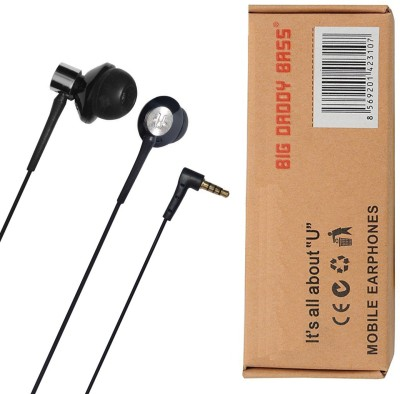 NeroEdge Ubon High Quality Big Daddy Bass Style High Bass Universally Compatible with All Smart Phone Wired Headset with Mic(Black, In the Ear) Flipkart