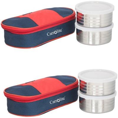 https://rukminim1.flixcart.com/image/400/400/jae8rrk0/lunch-box/p/g/e/combo-royal-red-blue-lunchbox-4-steel-container-philco-4-original-imaezzkmevzbyaaf.jpeg?q=90