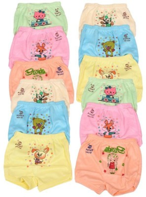 Roseberries Baby Boys & Baby Girls Bloomer