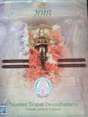 Tirumala Tirupathi Devasthanams TTDC 2018 Wall Calendar