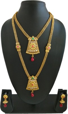 https://rukminim1.flixcart.com/image/400/400/jaldz0w0/jewellery-set/a/v/t/jws00031-a-s-creation-original-imaezzbakvw9amch.jpeg?q=90
