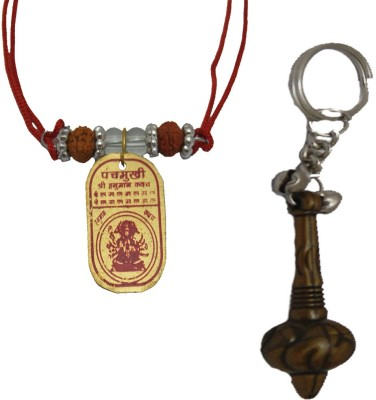 DivyaMantra Sri Panchamukhi Hanuman Kawach Yantra Locket & Sri Hanuman Gada Keychain Combo Set Showpiece  -  11 cm(Zinc, Yellow)  available at flipkart for Rs.235