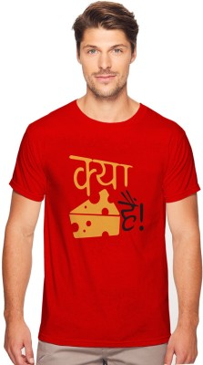 https://rukminim1.flixcart.com/image/400/400/jaldz0w0/t-shirt/p/h/e/m-kya-cheese-hai-printed-cotton-t-shirt-for-men-book-my-tees-original-imafy3qjdwe4dwka.jpeg?q=90