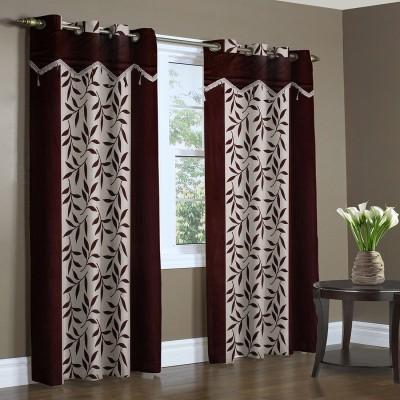 https://rukminim1.flixcart.com/image/400/400/jamtevk0/curtain/u/d/3/elegant-door-curtain-7-feet-brown-213-soe-cur-213-213-213-213-original-imafy6at58zzpr6z.jpeg?q=90