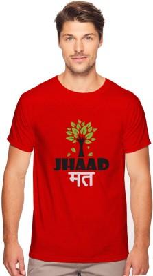 https://rukminim1.flixcart.com/image/400/400/jao8uq80/t-shirt/c/r/u/s-jhaad-mat-printed-cotton-t-shirt-for-men-book-my-tees-original-imafy3qqzrpffbfq.jpeg?q=90