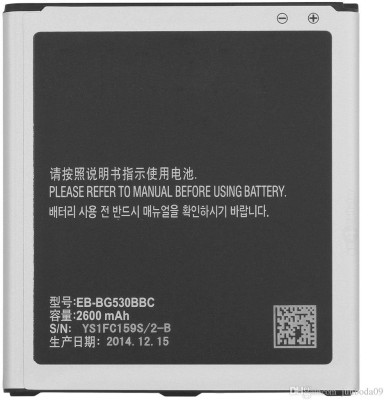erd battery Mobile Battery For Samsung Galaxy Grand Prime SM G531F