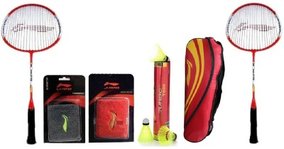 Li-Ning Combo Of Six- Two 'Smash XP 709' Badminton racket, One 'Turbo T800' Nylon shuttle Cock , Two Wrist Bands and One Kit bag (Color On Availability)- Badminton Kit  available at flipkart for Rs.3800