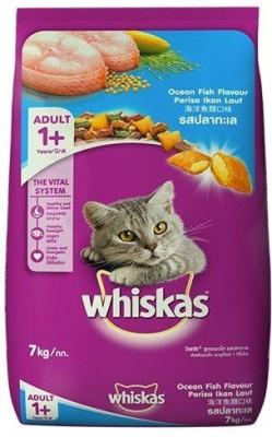 Whiskas ocean fish 7 kg Dry Cat Food