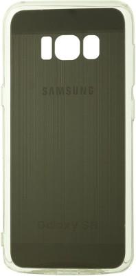 San Pareil Back Cover for Samsung S8(Grey, Grip Case)