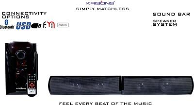 KRISONS superstar bluetooth sound bar system 4.1 Home Cinema(MP3)