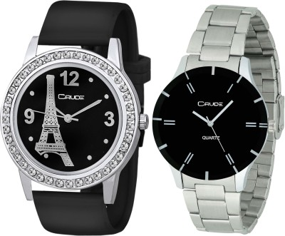 438521d32 40% OFF on crude rg691 crude best chain and strap combo watch for girl Watch  - For Women on Flipkart | PaisaWapas.com