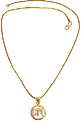 https://rukminim1.flixcart.com/image/400/400/jb6tksw0/pendant-locket/h/a/v/mkpn08027-being-women-original-imafyhetzufb6nns.jpeg?q=90