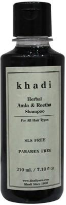 Khadi Herbal Amla & Reetha Shampoo SLS-Paraben Free(210 ml)