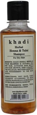 Khadi Herbal Henna & Tulsi with Extra Conditioning Shampoo-210ml(210 ml)