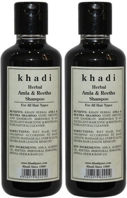 Khadi Herbal Amla & Reetha Shampoo(420 ml)