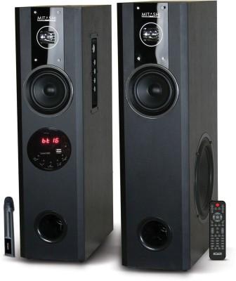 Grab or Gone Tower Speakers Intex, Philips & More
