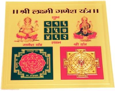 RAJLAXMI JEWELLERS SRI LAXMI GANESH POCKET YANTRA GOLD FOIL LAMINATED Plated Yantra(Pack of 1)  available at flipkart for Rs.130