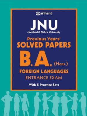 https://rukminim1.flixcart.com/image/400/400/jbb3wcw0/book/2/7/1/jnu-b-a-hons-in-foreign-language-previous-year-solved-paper-original-imafyzwnazsbypt4.jpeg?q=90