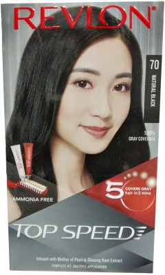 Revlon TOP SPEED 70 (Natural Black) Hair Color(Natural Black)