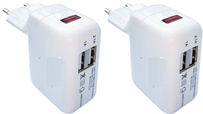 BB4 PACK OF 2 Dual USB Port Wall PLUG BATTERY Mobile Charger USB Adapter(White)  available at flipkart for Rs.649