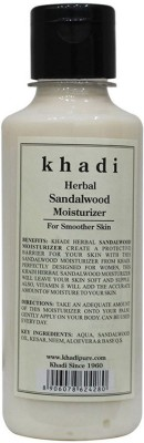 Khadi Herbal Sandalwood Moisturizer(210 ml)