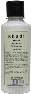 Khadi Herbal Jasmine Moisturizer(210 ml)