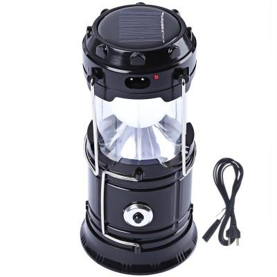 Shrih USB Mobile Charging Point LED Solar Lantern Emergency Lights(Black)
