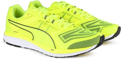 85b1080d5e8f speed-500-ignite-pwrcool-8-puma -safety-yellow-asphalt-original-imaff7qsvgb3gvzv.jpeg q 90