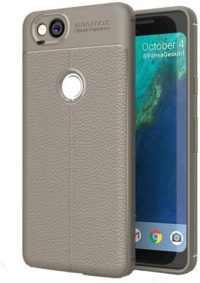 MODIK Back Cover for Google Pixel 2 Soft SiliCon Leather Pattern TPU Flexible Auto Focus Shock Proof Back Cover Google Pixel 2 Soft SiliCon Leather Pattern TPU Flexible Auto Focus Shock Proof Back Cover {Grey}(Grey, Shock Proof)