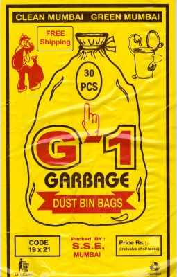 G-1 19X21 (54cm x 48cm) Disposable Trash Waste Dustbin Medium 12 Packs of 30 Pcs = 360 Pcs L Garbage Bag(Pack of 360)