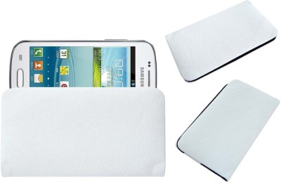Leo Power Screen Guard for Samsung Galaxy Trend II Duos S7572