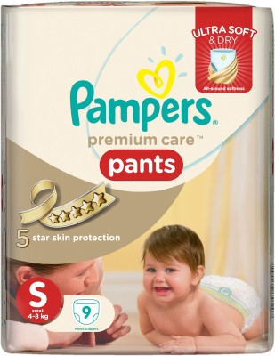 Pampers Premium Care S Diapers (9 Pieces)