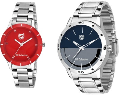 Om Collection Mens and Women Combo of Red and Blue Dial set of 2 Pcs omwt Watch  - For Men & Women   Watches  (OM Collection)