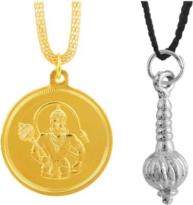 https://rukminim1.flixcart.com/image/400/400/jc5458w0/pendant-locket/a/z/g/sjpc-200-shining-jewel-original-imaffc37ewjhj55x.jpeg?q=90