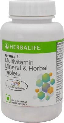 Herbalife Plant-Based Protein(90 kg, MULTIVITAMIN)