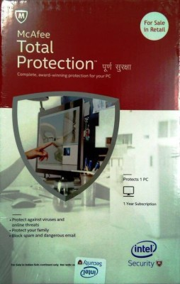 McAfee McAfee Total Protection 5 pc 1 Year McAfee Total Protection 5 pc 1 Year