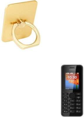 AdroitZ LATEST Ring Stand Holder/Guard Against Theft Clasp for -LRCTNRH150 Mobile Holder