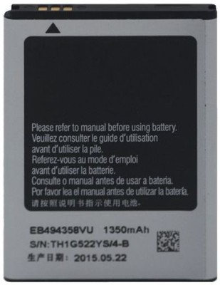 Close2deal Mobile Battery For Samsung Galaxy Ace S5830 GT-S5660